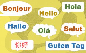 Spanish, French, German, English, Chinese, Online