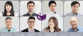 Professional GCSE / IB Tutors @ A-Square Education